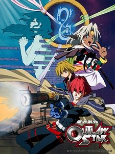 "Outlaw Star. I can't begin to try to convince someone how important it is for youth to experience this series. I can tell you it has always helped guide me back to the right path. ""You cannot escape the responsibility of today by avoiding it tomorrow."""