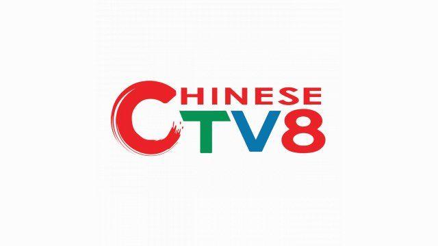 CTV8 Live | Streaming | Tv live online, Free internet tv