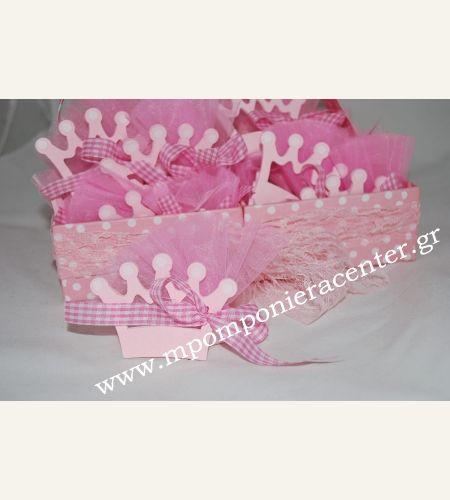 Κέρασμα γέννας πουγκάκι με κορώνα ροζ
