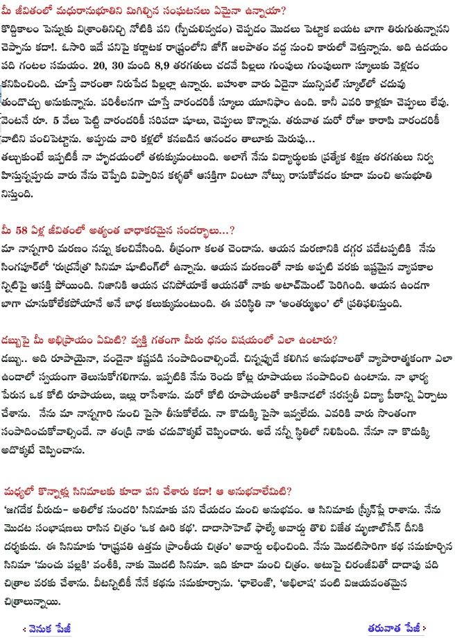 vidya interview with yandamoori veerendranath 10