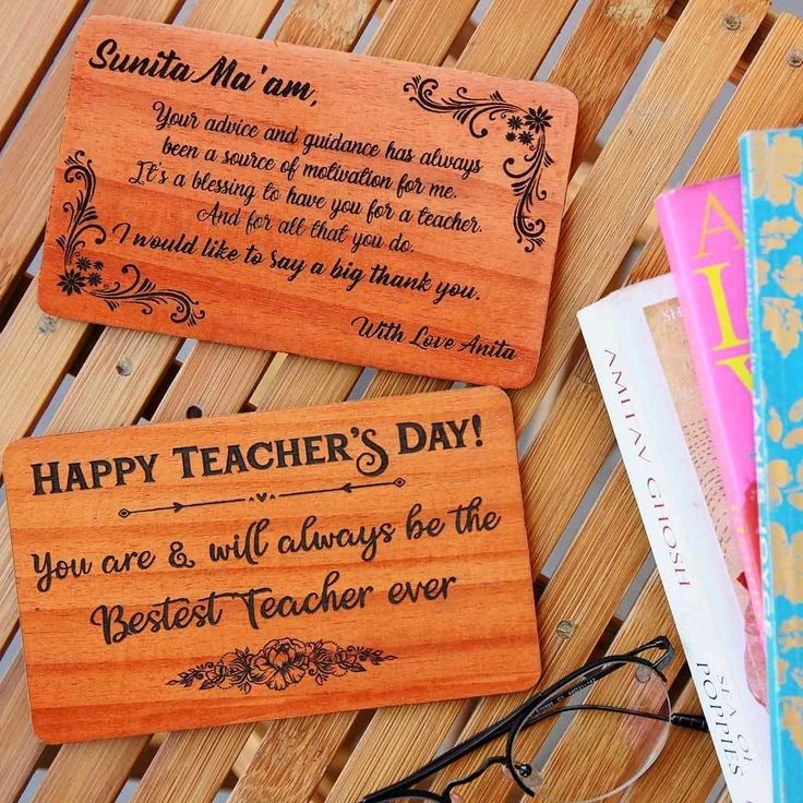 custom engrave teachers day cards with personal messages