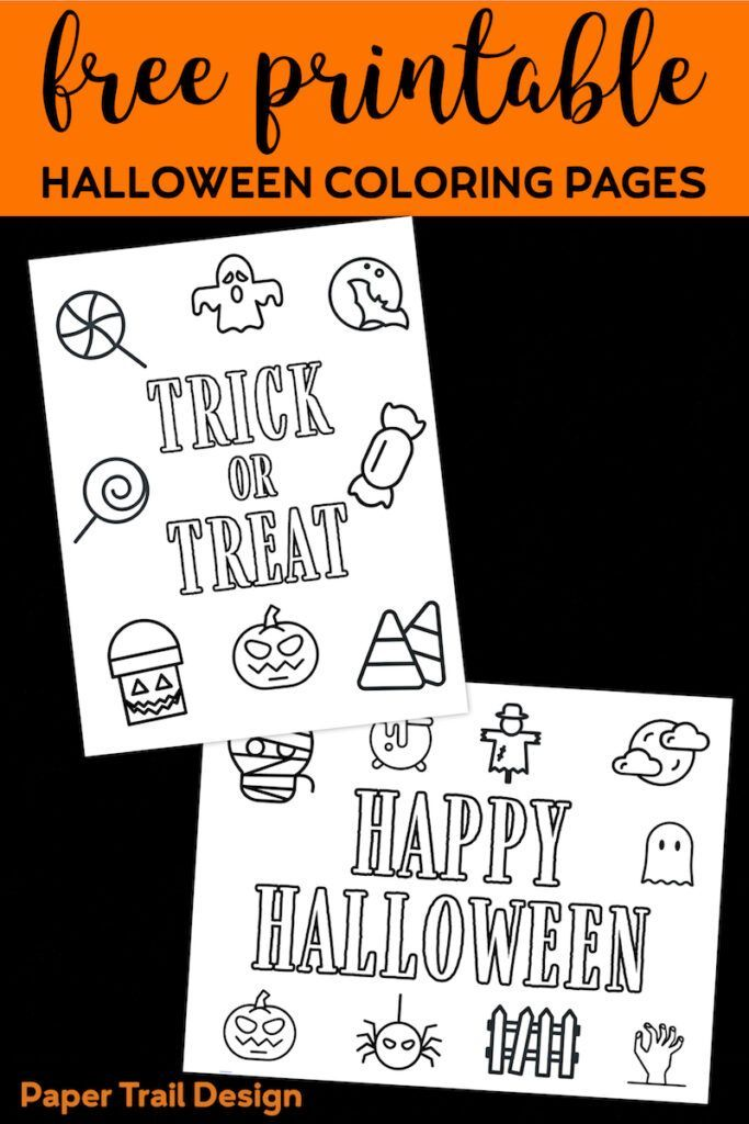 Free Printable Halloween Coloring Pages Paper Trail Design Halloween Coloring Pages Halloween Printables Halloween Coloring Pages Printable