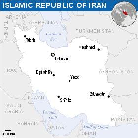 Iran - Wikipedia bahasa Indonesia, ensiklopedia bebas