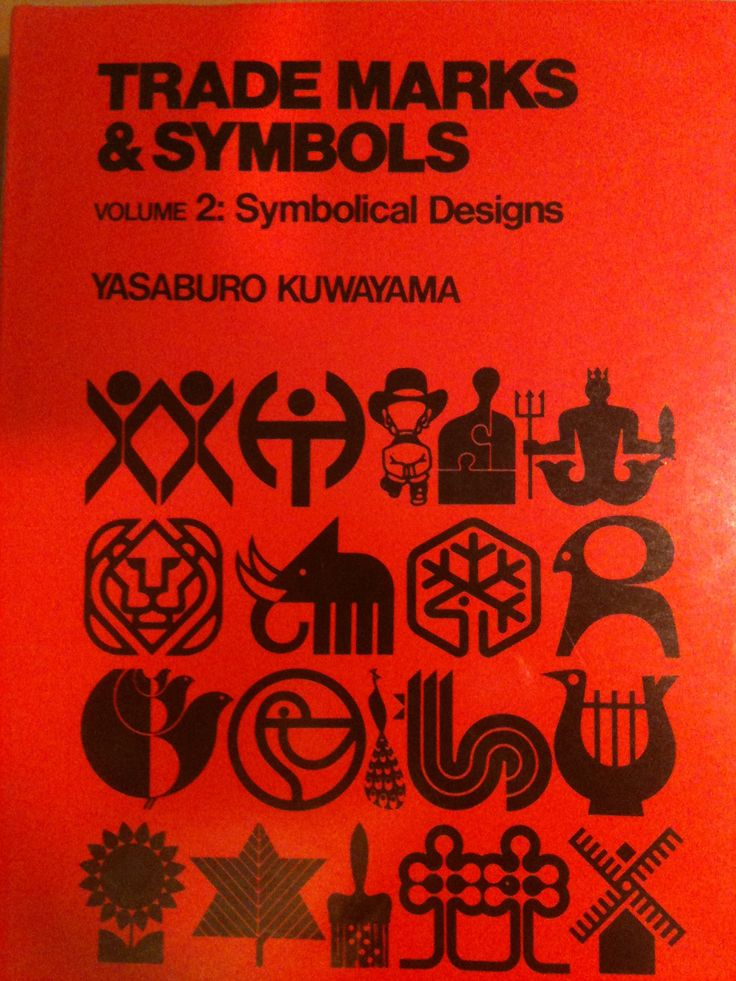 Trademarks and Symbols: Symbolical Designs, Vol. 2: Yasaburo Kuwayama…