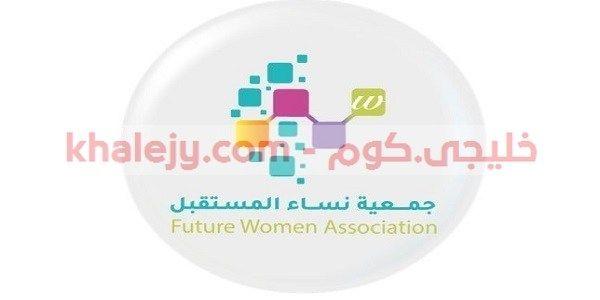 وظائف شركة الاتصالات السعودية 1440 رواتب مغرية توظيف شركة الاتصالات وظائف توظيف السعودية وظائف الرياض وظائف جدة Letters Topics Symbols