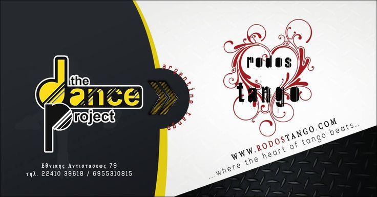 Η The Dance Project και το Rodostango.com σας προσκαλούν την Δευτέρα 2 Οκτωβρίου 2017 στις 21.00 στην αίθουσα της σχολής (Εθνικής Αντιστάσεως 79 - Ρόδος) για να γνωρίσετε από κοντά και να μυηθείτε στη μαγεία του αργεντίνικου τάνγκο. Δευτέρα 2 Οκτ...