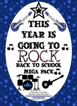 Rock Themed Back to School Mega Pack - Get ready to rock this year! This pack will help you with all aspects of starting your school year with printable room decor, open house activities, first week activities, and much more! $