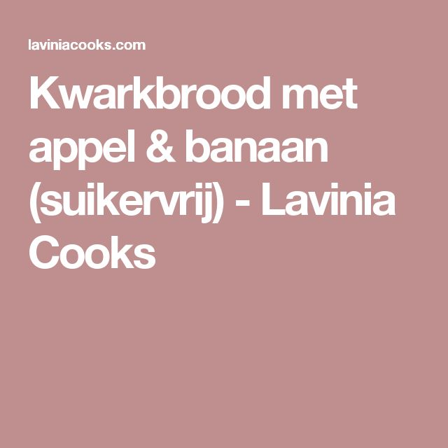 Kwarkbrood met appel & banaan (suikervrij) - Lavinia Cooks