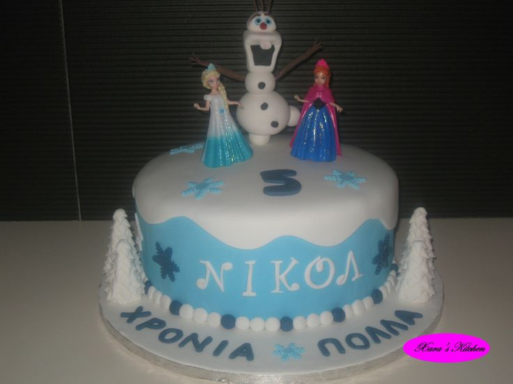 Frozen cake Xara's Kitchen
