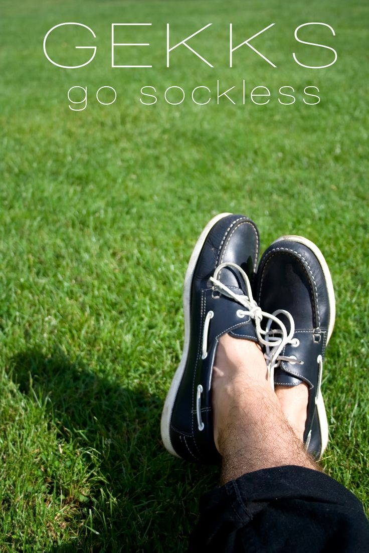 Gekks Low Cut Liners -- Say goodbye to hot, sticky, smelly feet. Keep the convenience of slipping in and out of your loafers, but add comfort and odor control. Kickstarter bound!
