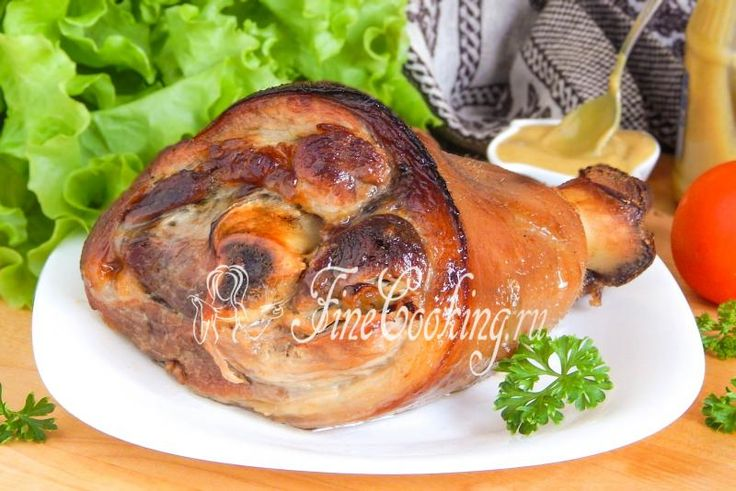 Свиная рулька в горчично-медовом маринаде