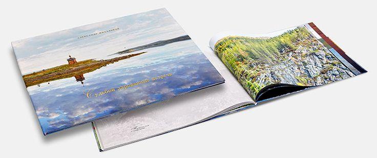 Выпускные фотоальбомы первая книга о вашей жизни