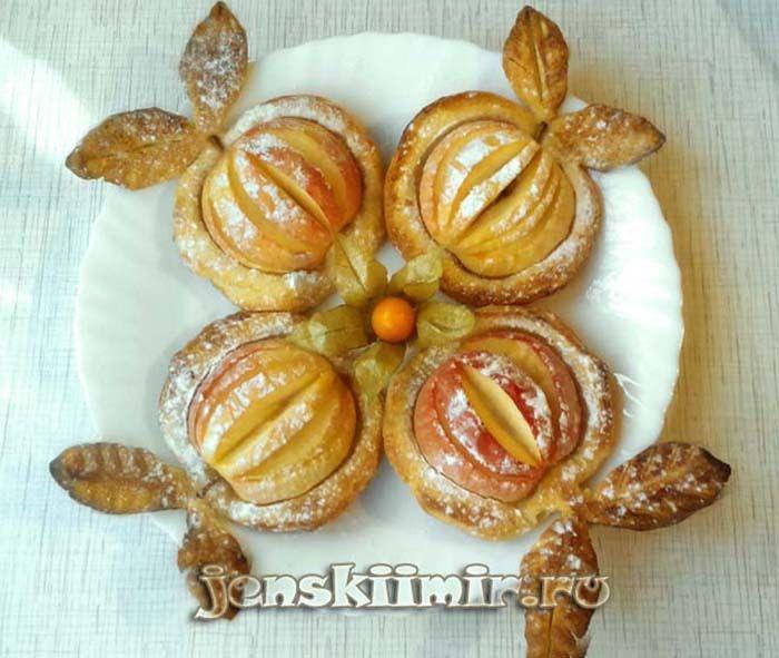 печеные яблоки в слоеном тесте рецепт