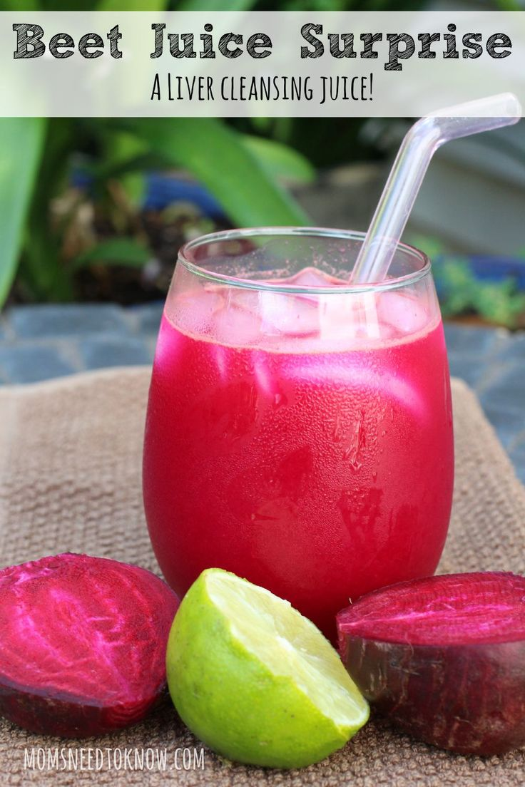 This delicious juice will help to cleanse your liver, thanks to beets, carrots, grapefruit and more! A beet juice for people who don't like beets!!