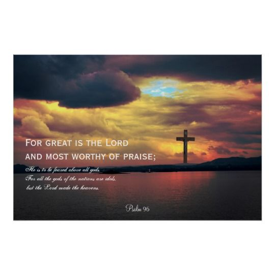 Psalm 96, cross and the sky poster