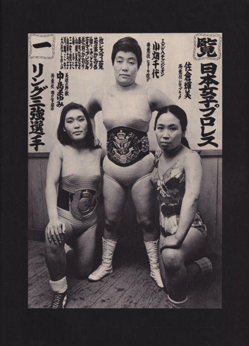 日本女子プロレス