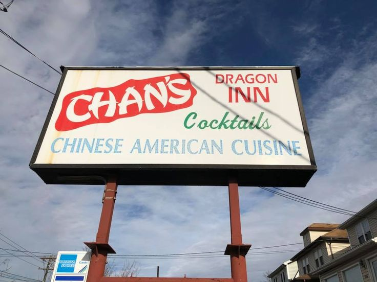 Best Food In Town Chinese Food Toms River Nj