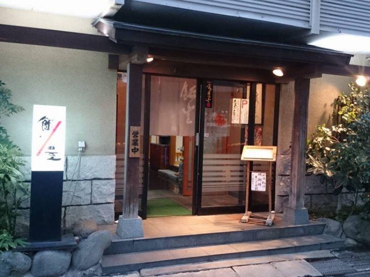 【山形】郷土料理「芋煮」を年中食べられる山形市内のお店5選 - トラベルブック