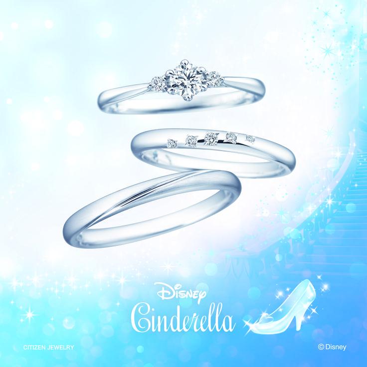 銀座・柏・直方の結婚指輪Disney Cinderella(ディズニーシンデレラ)/Way to Dream ウェイ トゥー ドリームWD-139 WD-140
