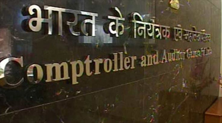 Comptroller & Auditor General of India (CAG) Appointed by President, nominated by PM of India