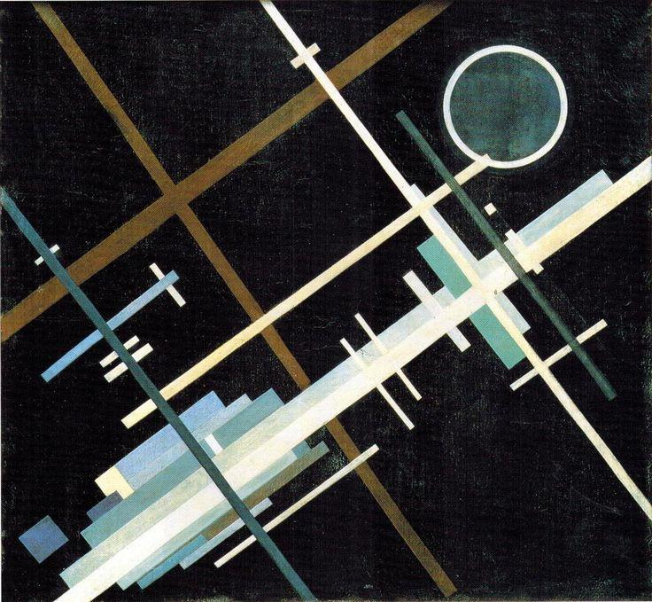 Ilya Chashnik. Composition. 1925-1926. Oil on canvas.
