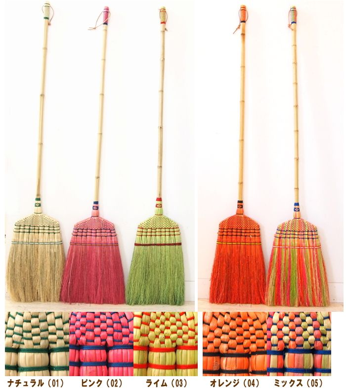 e-piglet   Rakuten Global Market: Broom/broom / room broom / outdoor broom / cleaning tools / cleaning tools / garden, gardening and Gardening Tools / eco / fashionable / Nagara / household goods / household goods