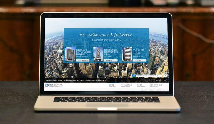 信頼性を訴求した不動産投資の企業サイト|ウェブデザイン事例|デザイナーズオフィスのヴィス