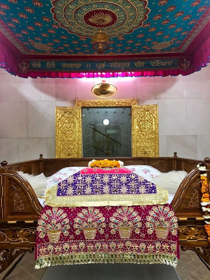 Shri Guru Granth Sahib Ji