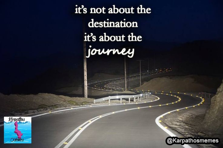 #karpathos #memes #karpathosmemes #greek #quotes #island #destination #journey #road #street #night #drive #arkasa