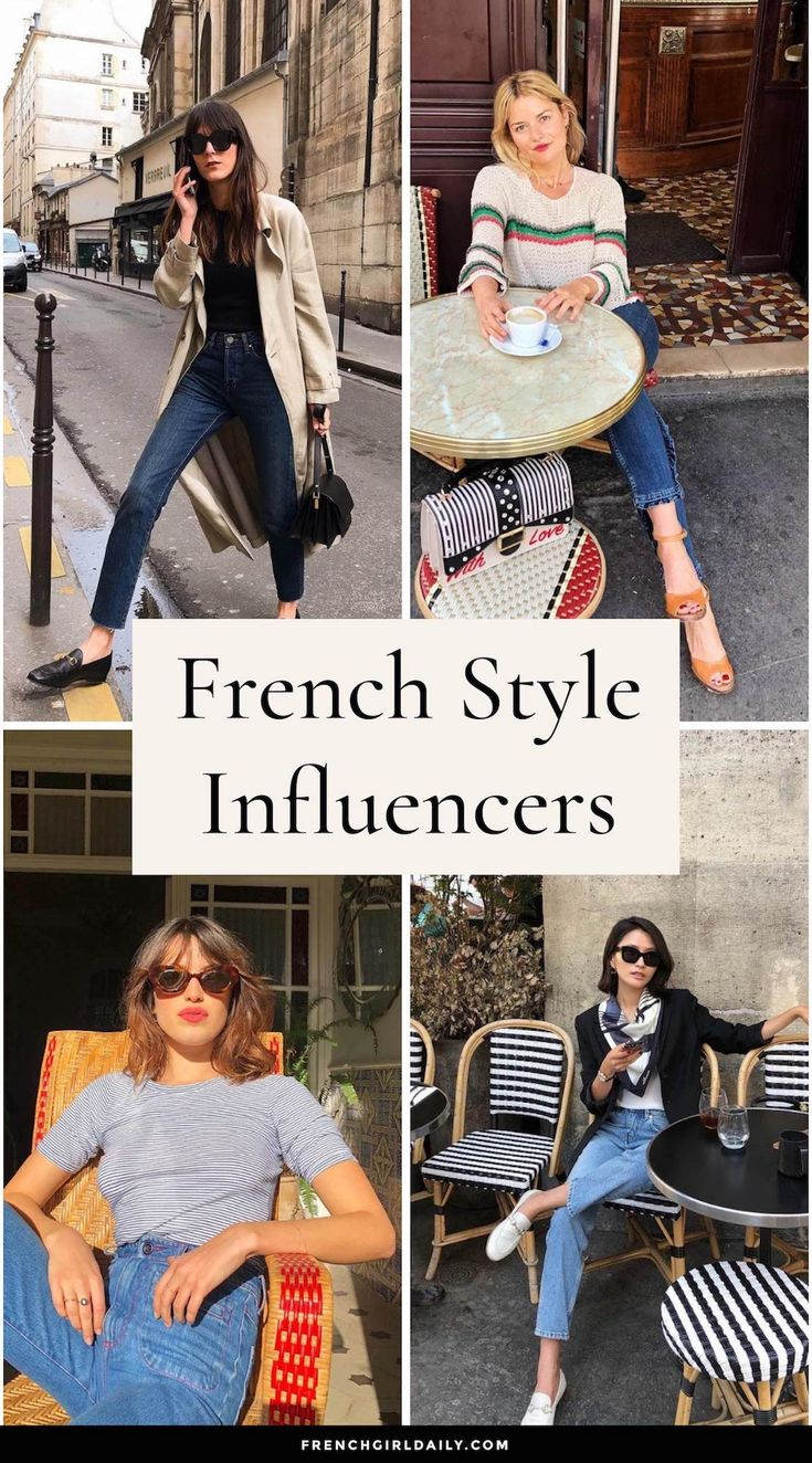Love this list of French Style Influencers. Checking out their blogs is a great way to connect with your inner Parisian.