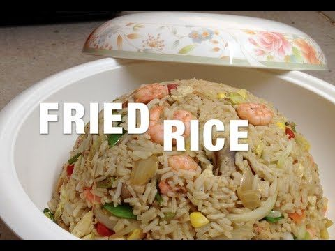 THERMOCHEF SPECIAL FRIED RICE