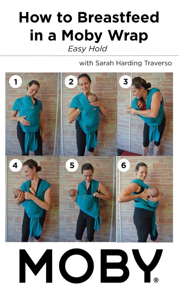 How to Breastfeed in a Moby Wrap | The Leaky B@@b
