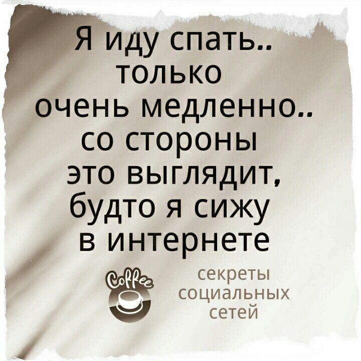 Цитаты мотивация позитив от #OriGoldClub & #Экспресс_бренд  #Обучение #нетворкинг #общение #good_lake