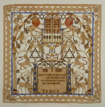 http://www.thejewishmuseum.org/onlinecollection/oci/nov08allgood/w445h600/tri_44790_f4553.jpg