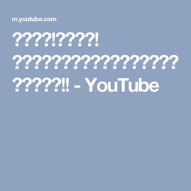かんたん!自動整体! デジ首(デジタル首)による首こりはこれで解消!! - YouTube