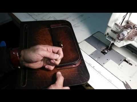 Обьемный карман на кожаный портфель.