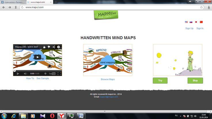 Mapul.com На этом сервисе есть галерея ментальных карт, наглядные и видео уроки создания карт. Возможность создания целого проекта. Для создания используются изображения и надписи, есть макеты карт. Каждое действие – линия яркого цвета, которая выходит из центра.