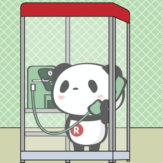 公衆電話の日 LINEスタンプで大人気!毎日更新「今日のお買いものパンダ」を見逃すな!今まで明かされなかったお買いものパンダの生態も少しだけ公開!