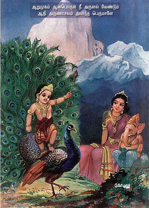 murugan,parvathi with pillaiyar