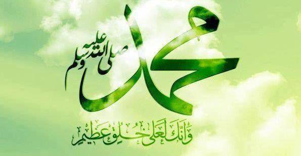 يا أيها الراجون منه شفاعة صلوا عليه وسلموا تسليما Arabic Calligraphy Peace Be Upon Him Calligraphy