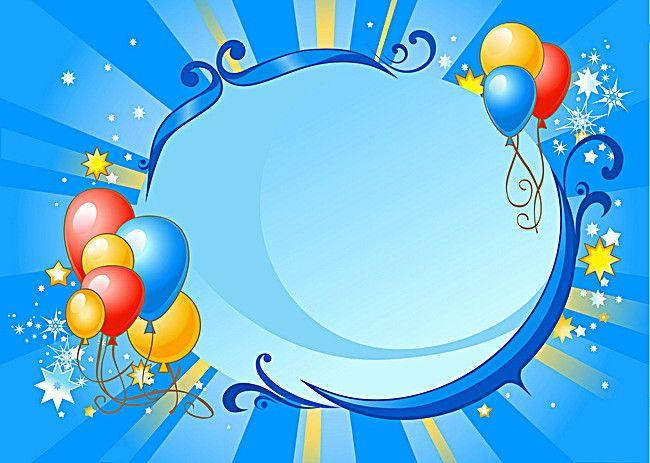 Globos Serpentinas Invitaciones De Cumpleaños De Circo