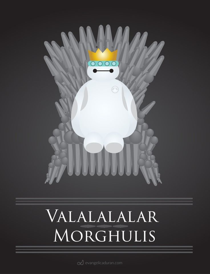 Game of Thrones Mashups
