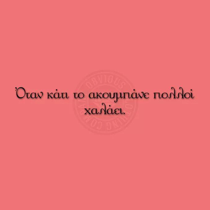 #true