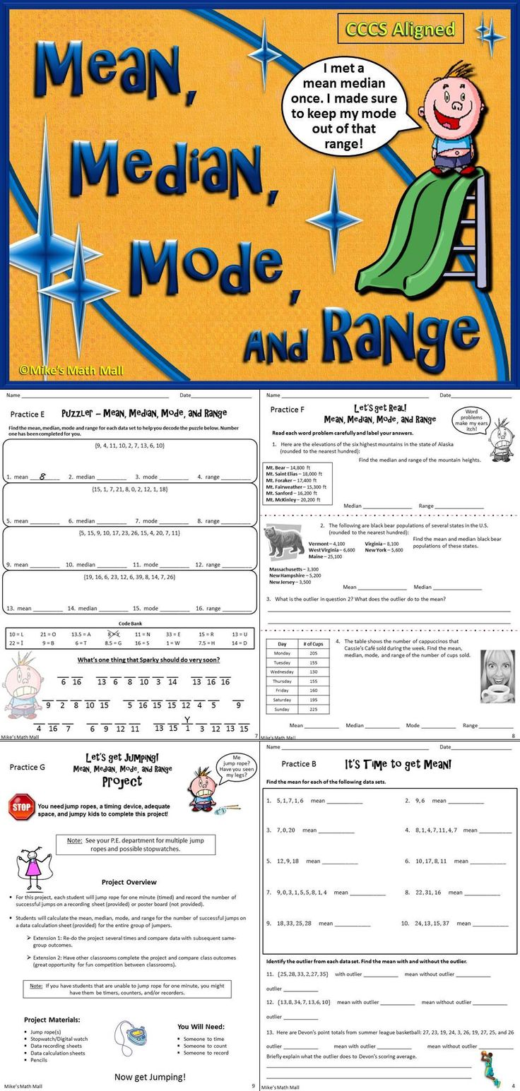 14 best mean median and mode images on pinterest teaching ideas check out this bundled unit that has everything you need to teach mean median fandeluxe Choice Image