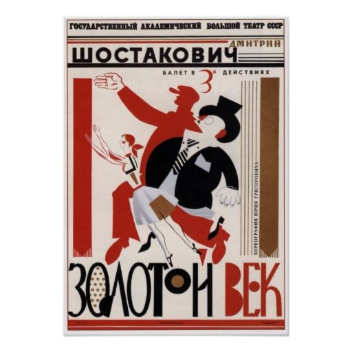 The Golden Age (or The Age of Gold), Op. 22, is a ballet in three acts and six scenes by Dmitri Shostakovich with libretto by Alexander Ivanovsky. It premiered in 1930 at the Academic Theatre of Opera and Ballet (Kirov Theatre).