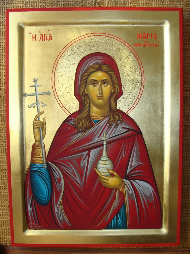 Η Αγία Μαρία η Μαγδαληνή, St. Mary Magdalene