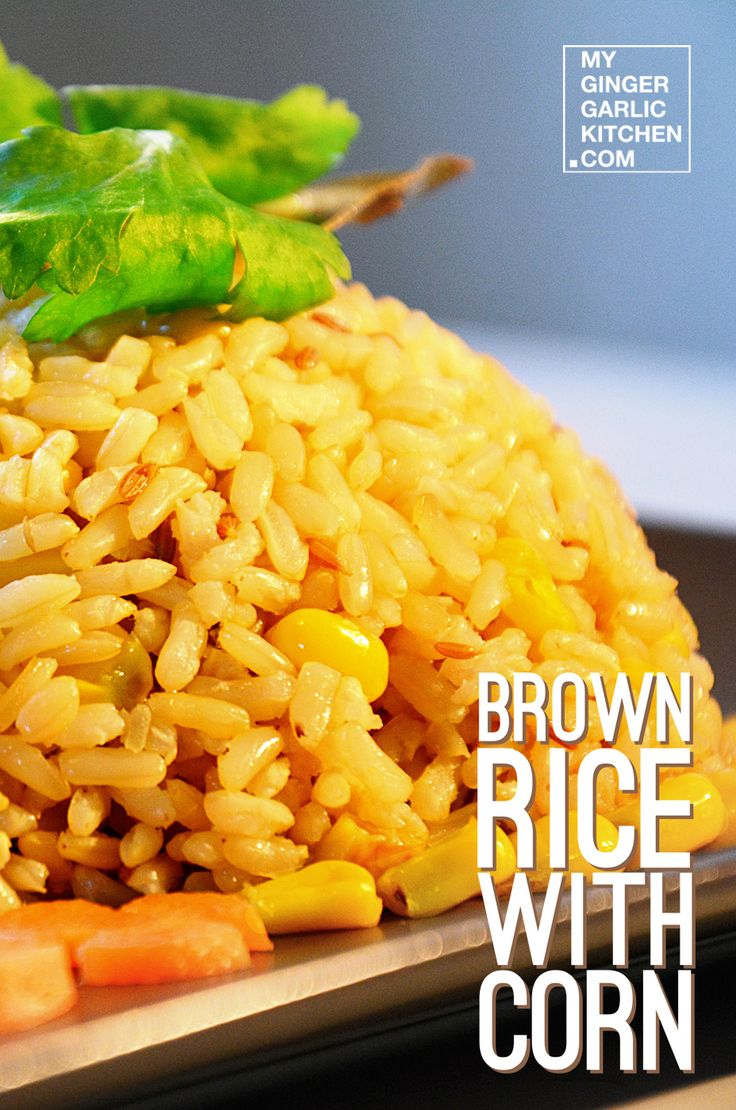 QUICK & HEALTHY SPICED BROWN RICE WITH CORN [RECIPE]