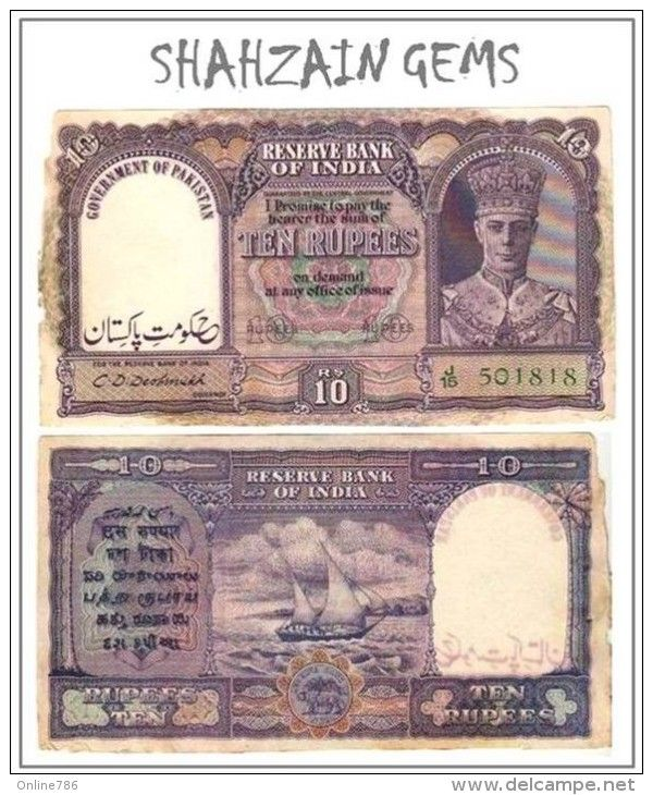 10 Rupees Banknote from United India, used in Pakistan with Government of Pakistan Stamp