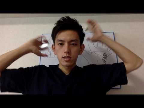 【成功事例】慢性の偏頭痛を3分で治す方法 - YouTube
