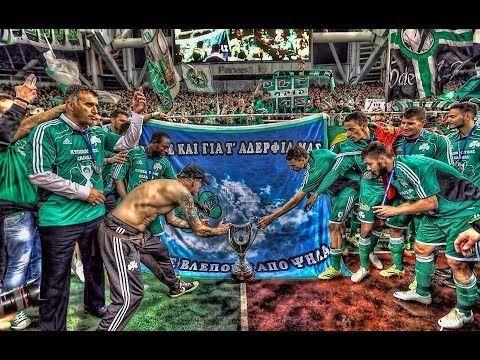 "Panathinaikos F.C - ""The Reborn"" (Greek Cup Winner 2014)  Α Ν Α Τ Ρ Ι Χ Ι Λ Α !"